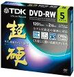 ★DRW120HCDPWA5A TDK 録画用DVD-RW CPRM対応 1-2倍速対応 ホワイトワイドプリンタブル 超硬シリーズ 5枚パック
