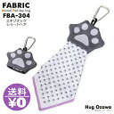FABRIC 304 エキゾチックショートヘア ファブリック...