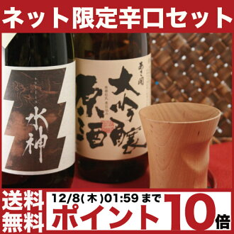 : Shop limited edition! Iwate brewery ASA open dry drink than set 720ml×2 book on birthdays family festive gift gifts giveaway. To support recovery, Northeast sake sake sake