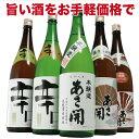 日本酒 お酒 たっぷり晩酌セット 1800ml×5本 お酒 ...