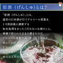 日本酒 お歳暮 ギフト お酒 飲み比べセット 誕生日 お祝い 贈り物 レビュー4.65 門外不出の蔵元限定 原酒セット 720ml×2本 送料無料 おつまみ に合う あさ開