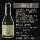 ; [高級飲み比べセット300ml×5本]日本酒 ミニボトル 送料無料 贈り物 ギフト お酒 あさびらき