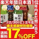年内発送 まだ間に合う【17%OFF&10%OFFクーポン】お歳暮 ギフト:日本酒 飲み比べセッ