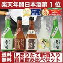 【1/4(月)より順次出荷】【クーポン使用で30%OFF ふ ...