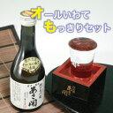 日本酒 父の日プレゼント オールいわてもっきりセット プチギ...