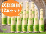 10P25jun10あさ開 豆乳で造ったお酒 360mlx12本※クール便専用商品です 10P04feb11バレンタインホワイトデーギフト贈り物に全国新酒鑑評会最多金賞受賞岩手日本