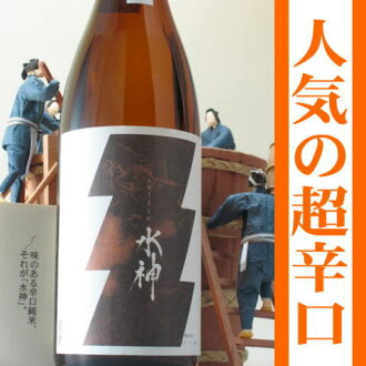 Iwate brewery ASA open (あさびらき) rice large dry suijin 1800 ml, year and gifts wine gift, reconstruction assistance support in the Northeast! Iwate Prefecture, producer sake, sake, sake,. To present a souvenir gift ◎. National sake's Association Gold Medal Award collection