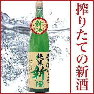 """: Iwate brewery morning open new 27-year brewing """"2015 junmai sake 1800 ml (NAMA genshu) gift gift gift birthday sake sake in Tohoku"""