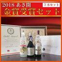 日本酒 ギフト お歳暮 純米大吟醸酒 and 720ml/純米吟