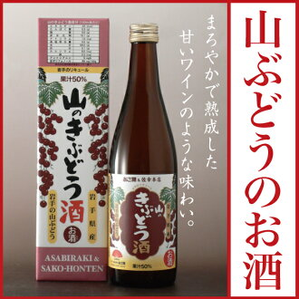 Of the wine cellar あさ founder of Iwate come; 500 ml of 2014 wine midyear gifts, gift, present, present, northeastern sake of the young sake model review society most gold medal receiving a prize storehouse national for a reconstruction aid, liquor, local brew