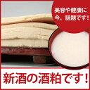 母の日 ギフト[200円クーポン]:■NHKで放送された肌コ...