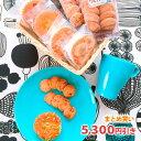 【まとめ買い用】【送料無料】ダイエットクッキー ダイエット グルテンフリー ダイエットスイーツ グル...