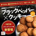 【送料無料】グルテンフリークッキー 小麦粉アレルギー ダイエ...