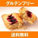 【送料無料】グルテンフリー&置き換えダイエット 小麦粉不使用 置き換え ダイエットお菓子 ダイエット...