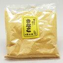 きな粉 長崎産大豆100%