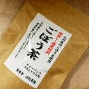 ごぼう茶 国産 【送料無料】 ティーパック メール便限定【送料無料】