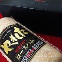ヤギシタハム 最高級ロースハムギフト 敬老の日 誕生日祝 メッセージ ギフト 【送料無料】