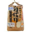 【30年産新米】無農薬 コシヒカリ 新米 5kg 無農薬玄米...