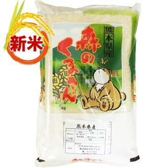 Kumamoto production 25 years producing bear prime ( rice ) rice 5 kg national rice ratings # 1 acquisition of rice fs2gm