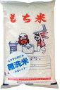 27年産 熊本県 ひよくもち(餅米) 1kg 無洗米 【海外配送対応】