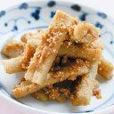 【おせち食材】たたきごぼう おせち 少量パック おせち用総菜
