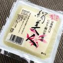 絹ごし豆腐 福岡県産大豆100%! 花田さんの手作りお豆腐です。