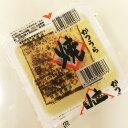 焼き豆腐 福岡県産大豆100%! 地元福岡で大人気の焼き豆腐です。