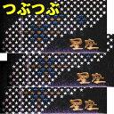 コンドーム 星座3箱コンドーム 12個×3箱 セット スキン 避妊具 イボ つぶつぶ夜空に広がる星のように無数のツブツブ アサヒショップ
