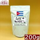 プレミアムコーヒー キューバ クリスタル