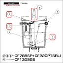 アサヒ衛陶 フィルバルブセット フラッパーゴム TRA1388用 メンテナンス部品セット [CF788SP+CF220PTSRLI+CF1305GS] トイレタンク(ロータンク)部品