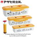 「真空スリムボックスセット 《くまのプーさん》」抗菌 お弁当箱 ディズニー Disneyzone アサヒ軽金属公式ショップ