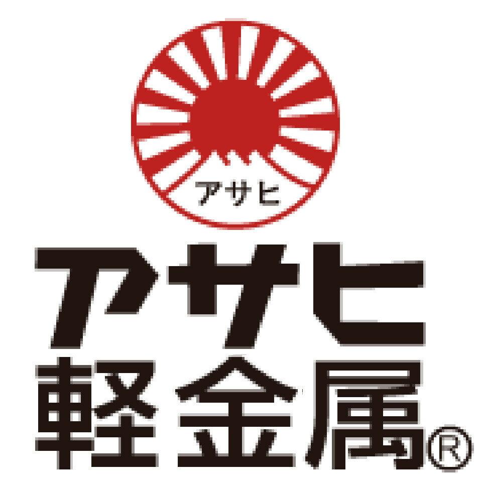 アサヒ軽金属 楽天市場店