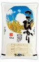 【既製米袋】自慢のお米 こしひかり10kg用×100枚