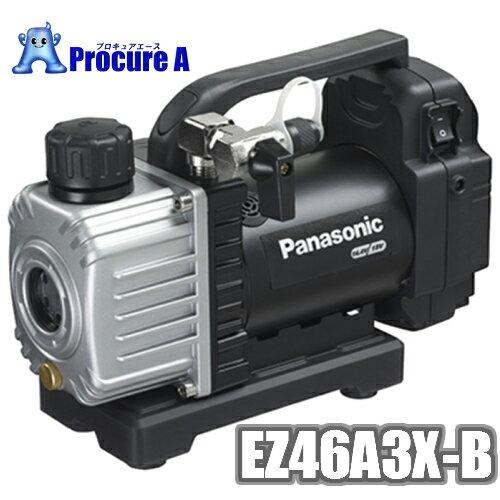 あす楽Panasonic/パナソニックEZ46A3X-B(黒/ブラック)真空ポンプデュアル(Dual