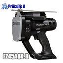 【あす楽】Panasonic/パナソニック EZ45A8X-...