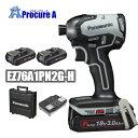 ショッピングパナソニック 【新商品】【送料無料】Panasonic/パナソニック EZ76A1PN2G-H 18V/3.0Ah /充電インパクトドライバー Dual<セット品>電池パック2個・充電器・ケース /電動工具/プロ用/現場//EZ76A1PN2G-B/EZ76A1PN2G-H/EZ76A1PN2G-R/
