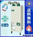 【送料無料】ダイキン スポットエアコン 2人用(3相200V)SUASP2FU【電源工事(要)】【代引決済不可】/業務用エアコン/業務用クーラー/冷風機/DAIKIN/