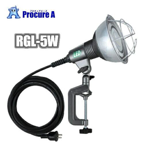 ハタヤ RGL-5W 屋外用防雨型 LED作業灯...の商品画像