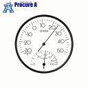 シチズン アナログ温湿度計 ホワイト 9CZ057-003 ▼835-4819 リズム時計工業(株)