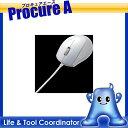 エレコム 有線レーザーマウス M−LS14ULシリーズ 3ボタン ホワイト M-LS14ULWH ▼836-2200 エレコム(株)