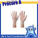 ショーワ No805ビニール極薄手袋パウダー付き100枚入 Mサイズ NO805-M 100枚478-5380[369][APA]ショーワグローブ(株) ビニール 手袋