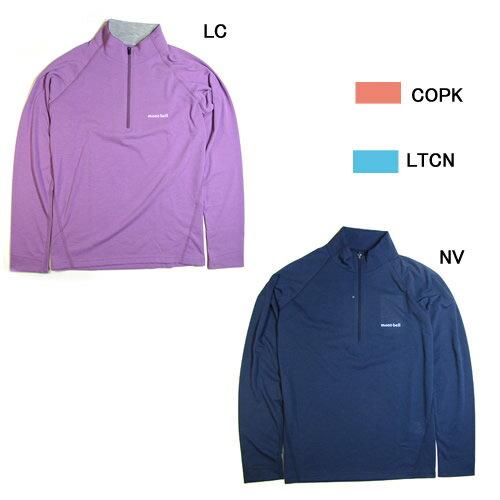 モンベル【mont-bell】Women's WIC・ジップシャツ #1114125