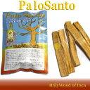 ●パロサント5本入り【約30g】聖なる木【癒し香木】【3パック購入でゆうパケ送料無料】