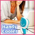 【即納】ハンディクーラー handy cooler ブルーハンディークーラー 扇風機冷たい空気が流れます電池またはUSBで使用可能NHKおはよう日本 まちかど情報室で紹介Hand held air condition