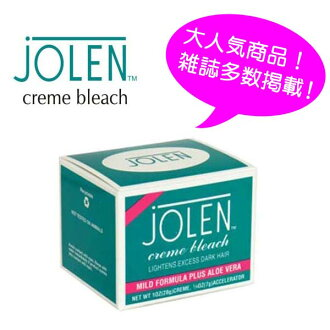 즉 납 Jolen Japan 정품 ジョレン 일본 정규 대리점 상품 JOLEN cream bleach ジョレン 크림 블리치 마일드 타입 28g 알로에입니다