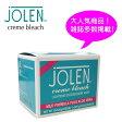 【送料無料】即納発送Jolen Japan 正規品 ジョレン日本正規代理店 商品 JOLEN cream bleach ジョレン クリーム ブリーチ マイルドタイプ 28g アロエ入り渋谷 あっくん パーティーロッカー