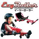 ★正規代理店商品★ Radio Flyer イージーローラー Radio Flyer Ezy Roller EZR新感覚 三輪車