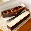 【洋菓子用ギフト箱】菓子箱 ガトーブラウン 5枚入 【rrr】