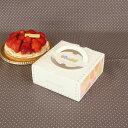 廚房用品 - 【タルト箱・手さげ】HCフルート H65 4号 5枚入 【rrr】