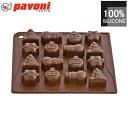 Pavoni(パヴォーニ) Choco-Ice Christmas チョコアイス クリスマス 【ooo】